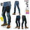 กางเกงขี่มอเตอร์ไซค์ KOMINIE PK719 blue