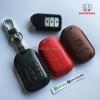 ซองหนังแท้ ใส่กุญแจรีโมทรถยนต์ Honda Accord All New City 2014-18 Smart Key 3 ปุ่ม