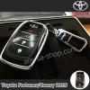 กรอบ-เคส ใส่กุญแจรีโมทรถยนต์ All New Toyota Fortuner TRD/Camry 2015-17 Smart 4 ปุ่ม โลโก้_เงิน