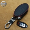 กระเป๋าซองหนัง ใส่กุญแจรีโมทรถยนต์ รุ่นมินิซิบรอบ Nissan Teana,Almera,Sylphy,Xtrail Smart Key 4 ปุ่ม