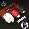 กรอบ-เคส ใส่กุญแจรีโมทรถยนต์ รุ่นตูดดัด ABS Mercedes Benz