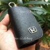 กระเป๋าซองหนังแท้ ใส่กุญแจรีโมทรถยนต์ รุ่นซิบรอบ โลโก้ HONDA H-เงิน หนัง Cowhide