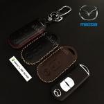 ซองหนังแท้ ใส่กุญแจรีโมทรถยนต์ Mazda 2,3/CX-3,5 Smart Key 2 ปุ่ม รุ่น Slim
