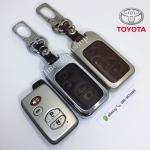 กรอบ-เคส ใส่กุญแจรีโมทรถยนต์ รุ่นโคเมี่ยม Toyota Camry Hybrid ,Prius,Altis 4 ปุ่ม แบบใหม่