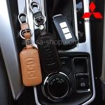 ซองหนังแท้ ใส่กุญแจรีโมทรถยนต์ Mitsubishi Mirage,Attrage,Triton,Pajero