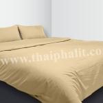 เซตผ้าปูที่นอนผ้าไมโครเทค สีน้ำตาลทอง (เบอร์ 20)