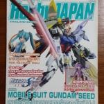 Hobby JAPAN THAILAND EDITION