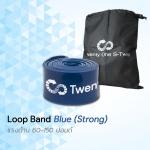 ยางยืดออกกำลังกายแบบห่วง Loop Band Blue (Strong)