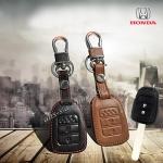 ซองหนังแท้ กุญแจใส่รีโมทรถยนต์ Honda City/All New Jazz 2014,BR-V รุ่น 2 ปุ่ม