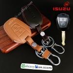 ซองหนังแท้ ใส่กุญแจรีโมทรถยนต์ ISUZU D-Max X-Series รุ่นดอกกุญแจ