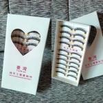 ขนตาปลอมไต้หวัน Taiwan#165 แบบเรียงเส้นช่อบางธรรมชาติ 1 กล่องมี 10 คู่