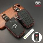 กระเป๋าซองหนัง ใส่กุญแจรีโมทรถยนต์ รุ่นมินิซิบรอบโลโก้เงิน Toyota C-HR Smart Key 2018