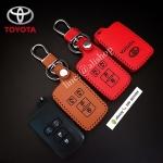 ซองหนังแท้ ใส่กุญแจรีโมทรถยนต์ รุ่ง 3D Toyota Vellfire,Alphard,Esquire,Sienta