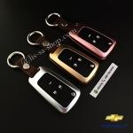 กรอบ-เคส ใส่กุญแจรีโมทรถยนต์ รุ่นอลูมิเนียม Chevrolet Captiva,Cruze,Colorado,Trailblazer,Sonic แบบ 3 ปุ่ม
