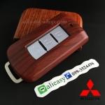กรอบ-เคส ใส่กุญแจรีโมทรถยนต์ Mitsubishi Mirage,Attrage,Triton,Pajero ABS Smart Key 2,3 ปุ่ม ลายไม้