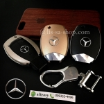กรอบ-เคส ใส่กุญแจรีโมทรถยนต์ รุ่นตูดดัดผิวด้าน ABS Mercedes Benz