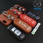 ซองหนังแท้ ใส่กุญแจรีโมทรถยนต์ รุ่นปุ่มขาว Mazda 2,3/CX-5 2018 Smart Key 3 ปุ่ม