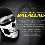โม่งคลุมหัวขี่มอเตอร์ไซค์ Balaclava Skull หัวก่ะโหลก