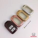 กรอบ-เคสยาง ใส่กุญแจรีโมทรถยนต์ HONDA HR-V,CR-V,BR-V,JAZZ Smart Key 2 ปุ่ม