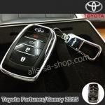 กรอบ-เคส ใส่กุญแจรีโมทรถยนต์ All New Toyota Fortuner TRD/Camry 2015-18 Smart 4 ปุ่ม โลโก้_เงิน