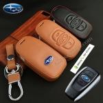 ซองหนังแท้ ใส่กุญแจรีโมทรถยนต์ รุ่นโลโก้-ฟ้า Subaru XV,Forester,Brz,Outback 2015-16 Smart Key