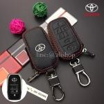 กระเป๋าซองหนังแท้ ใส่กุญแจรีโมทรถยนต์ รุ่นมินิซิบรอบ Toyota Vellfire,Alphard 2015-17 Smart Key 6 ปุ่ม