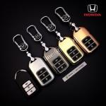 กรอบ-เคส ใส่กุญแจรีโมทรถยนต์ รุ่นแพลทินัม Honda Accord All New City Smart Key 3 ปุ่ม