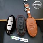 ซองหนังแท้ ใส่กุญแจรีโมทรถยนต์ รุ่นหนังนิ่ม Nissan March,X-Trail,Navara,Juke,Pulsar Smart Key 3 ปุ่ม