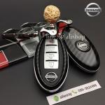 กรอบ_เคส ใส่กุญแจรีโมทรถยนต์ Nissan Teana,Almera,Sylphy,Xtrail Smart Key 4 ปุ่ม ลายเคฟล่า