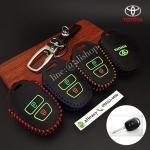 ซองหนังแท้ ใส่กุญแจรีโมทรถยนต์ รุ่นดอกกุญแจด้ายสีเรืองแสง Toyota New Vios,Yaris 2 ปุ่ม