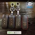 ซองหนังแท้ ใส่กุญแจรีโมทรถยนต์ Mazda 2-3/CX Smart Key 3 ปุ่ม รุ่นด้ายสี