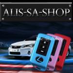 กรอบ-เคส ใส่กุญแจรีโมทรถยนต์ รุ่นอลูมิเนียม Lexus Smart Key