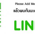 Line@tinzshop
