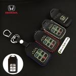 ซองหนังแท้ ใส่กุญแจรีโมทรถยนต์ รุ่นด้ายสีเรืองแสง All New Honda Accord,Civic 2016-17 Smart Key 4 ปุ่ม