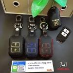 ซองหนังแท้ ใส่กุญแจรีโมทรถยนต์ รุ่นด้ายสีหนังนิ่ม HONDA HR-V,CR-V,BR-V,JAZZ Smart Key 2 ปุ่ม