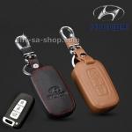 ซองหนังแท้ ใส่กุญแจรีโมทรถยนต์ Hyundai Sonata,Tucson,Elantra Smart Key 3 ปุ่ม