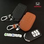 กระเป๋าซองหนังแท้ ใส่กุญแจรีโมทรถยนต์ รุ่นซิบรอบ Honda Accord All New City Smart Key 3 ปุ่ม