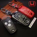 กรอบ-เคส ใส่กุญแจรีโมทรถยนต์ รุ่นเรืองแสง Honda Civic FB,Accord G8 พับข้าง 3 ปุ่ม