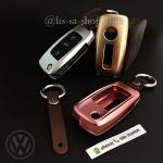 กรอบ-เคส ใส่กุญแจรีโมทรถยนต์ รุ่นอลูมิเนียม Volkswagen