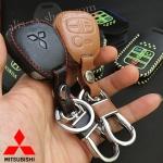 ซองหนังแท้ ใส่กุญแจรีโมทรถยนต์ รุ่นดอกกุญแจ Mitsubishi สปซวากอน สี ดำ,น้ำตาล