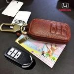 กระเป๋าซองหนังแท้ ใส่กุญแจรีโมทรถ มินิซิบรอบ Honda Accord New City Smart Key 3 ปุ่ม