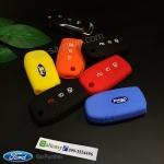 ปลอกซิลิโคน หุ้มกุญแจรีโมทรถยนต์ All New Ford Ranger,Everest 2015-16 รุ่น 2,3 ปุ่ม