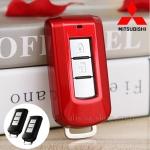 กรอบ-เคส ใส่กุญแจรีโมทรถยนต์ Mitsubishi Mirage,Attrage,Triton,Pajero ABS Smart Key 2,3 ปุ่ม สีแดง
