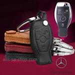 ซองหนังแท้ ใส่กุญแจรีโมทรถยนต์ หนังลาตินั่มคอร์ Mercedes Benz รุ่น 3 ปุ่ม
