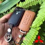 ซองหนังแท้ ใส่กุญแจรีโมทรถยนต์ รุ่นโลโก้เหล็ก Mitsubishi Mirage,Attrage,Triton,Pajero Smart Key 2,3 ปุ่ม