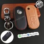 ซองหนังแท้ ใส่กุญแจรีโมทรถยนต์ รุ๋นโลโก้เหล็ก MG 3 คุณภาพเยี่ยม