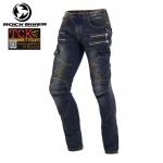 กางเกงยีนส์การ์ด Rock Biker