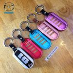 กรอบ-เคส ใส่กุญแจรีโมทรถยนต์ รุ่นอลูมิเนียมสีสัน Mazda 2,3 Smart Key 3 ปุ่ม