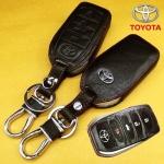 ซองหนังแท้ใส่กุญแจรีโมทรถยนต์ All New Toyota Fortuner/Camry Hybrid 2015-18 รุ่น 4 ปุ่ม โลโก้-เงิน