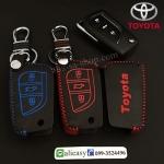 ซองหนังแท้ ใส่กุญแจรีโมทรถ รุ่นด้ายสี ทรูโทน พิมพ์โลโก้ Toyota Hilux Revo,New Altis 2014-18 พับข้าง 3 ปุ่ม